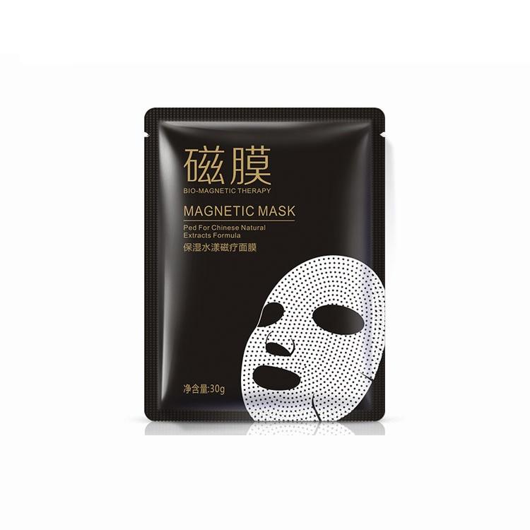 Маска косметическая BIOAQUA Bioaqua магнитная маска для лица с экстрактом розы, 30 гр. маска косметическая bioaqua bioaqua маска для лица с экстрактом ромашки 30 гр