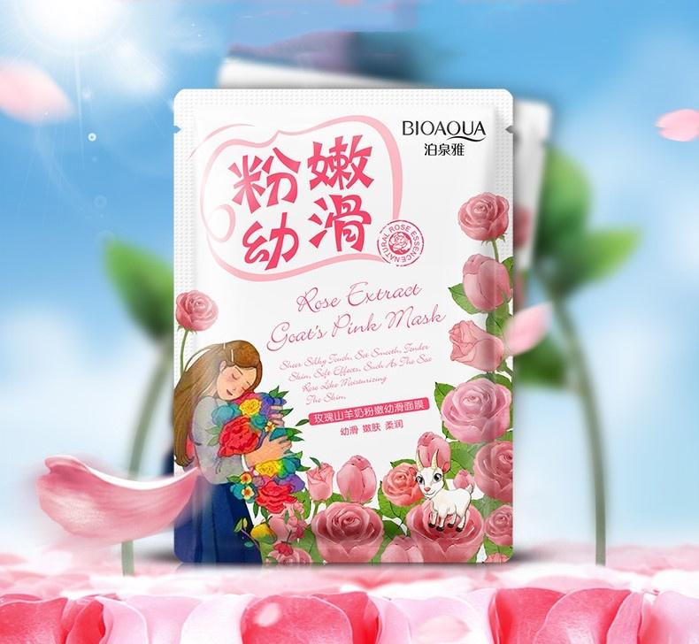 Маска косметическая BIOAQUA выравнивающая тон маска для лица с козьим молоком и экстрактом розы, 30 гр.