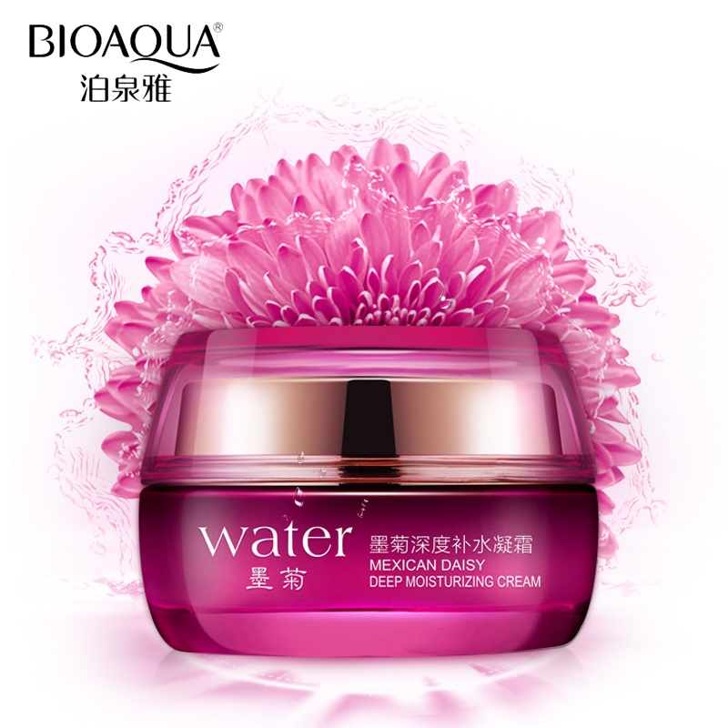 Bioaquaинтенсивно увлажняющий крем для лица с экстрактом хризантемы, 50 гр.  Bioaqua