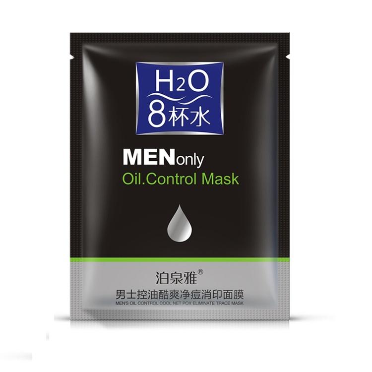 Маска косметическая BIOAQUA увлажняющая маска для лица (для мужчин) , 30 гр. угольная маска от угрей