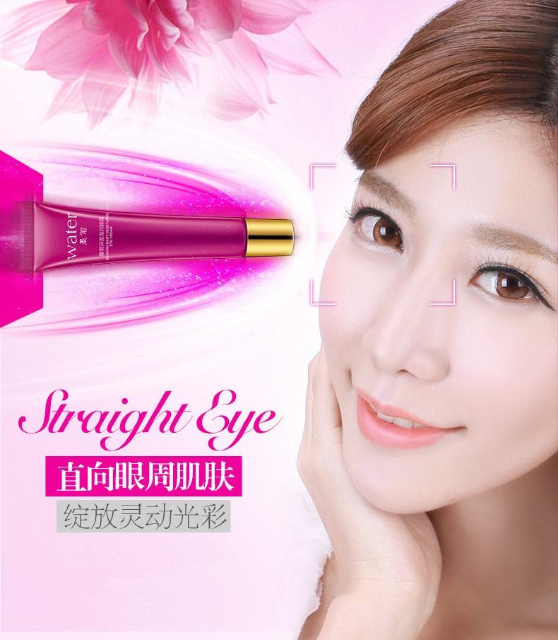Крем для ухода за кожей BIOAQUA крем для кожи вокруг глаз с экстрактом хризантемы, 20 мл.  Bioaqua