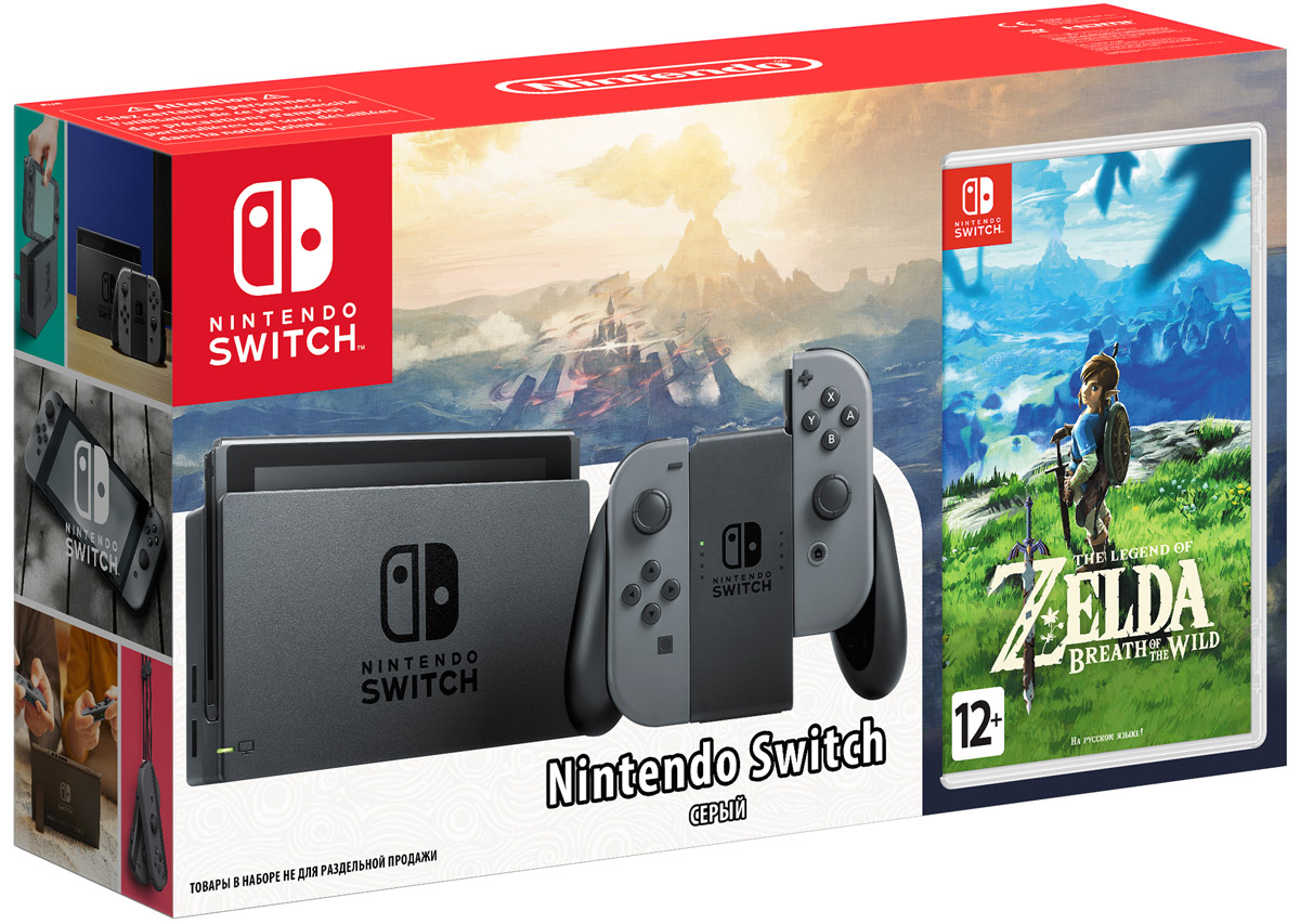 лучшая цена Игровая приставка Nintendo Switch, Grey + The Legend of Zelda: Breath of the Wild