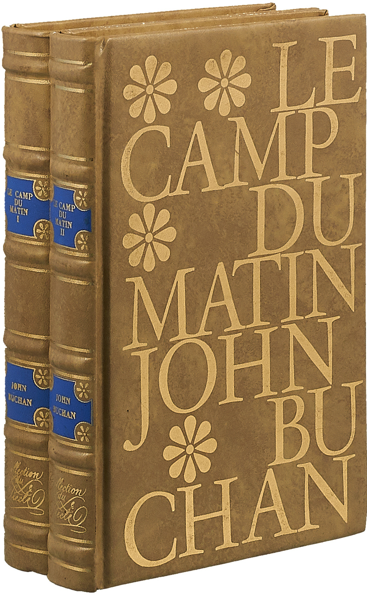 John Buchan Le Camp du Matin (комплект из 2 книг) цены
