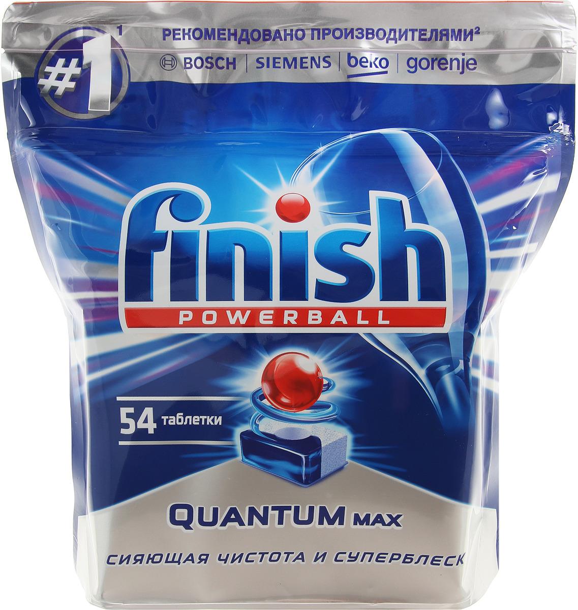 Таблетки для посудомоечной машины Finish Quantum Max, 54 шт таблетки для посудомоечной машины finish quantum max 80 шт