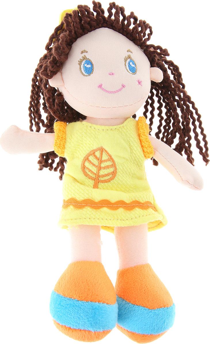 Кукла Teddy, 20 см. M6017