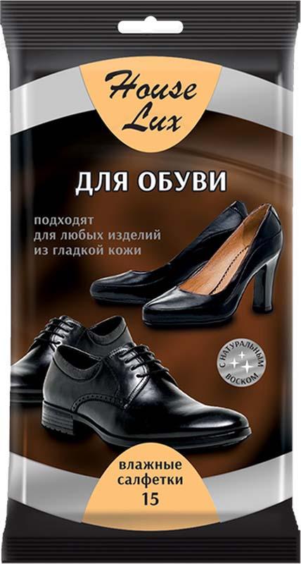 купить Салфетки влажные для обуви House Lux, 0048735, 15 шт недорого