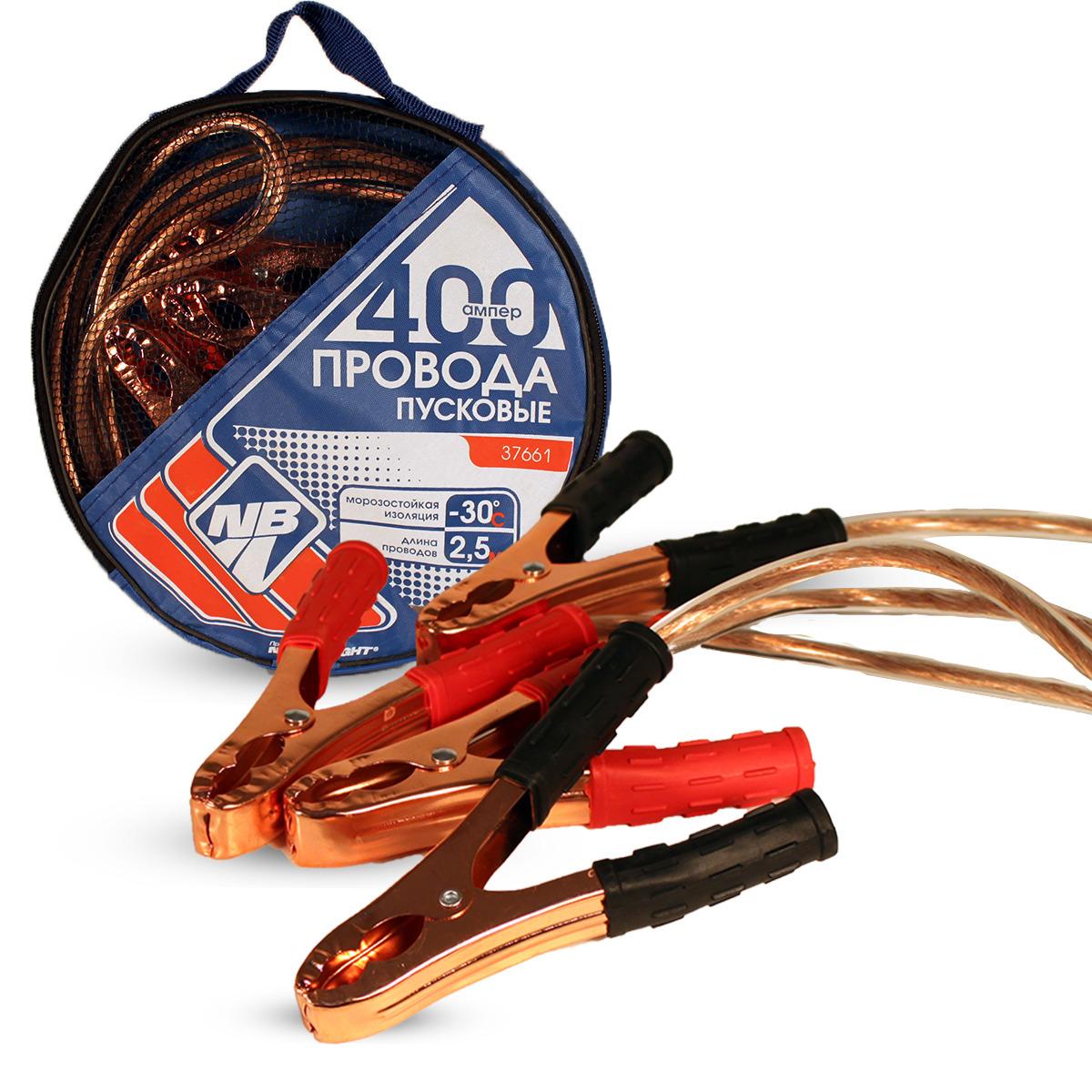 цена на Провода вспомогательного запуска Nova Bright, морозостойкие, с прозрачной изоляцией, 400 А, 37661, разноцветный, 2,5 м
