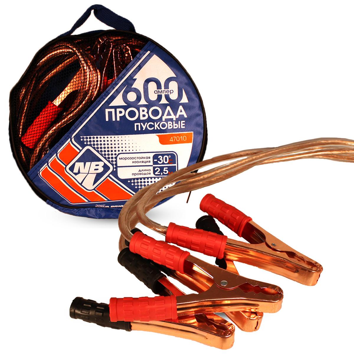 Провода вспомогательного запуска Nova Bright, морозостойкие, с прозрачной изоляцией, 600 А, 47010, разноцветный, 2,5 м недорго, оригинальная цена