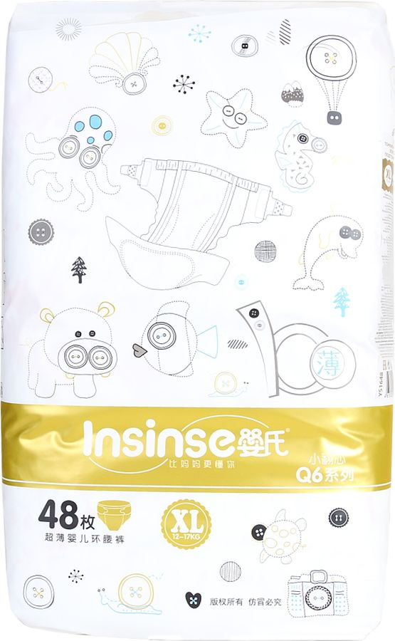 Подгузники Insinse Q6, YS1648, 13+ кг, размер XL, 48 шт подгузники insinse q6 xl 13 кг 18шт