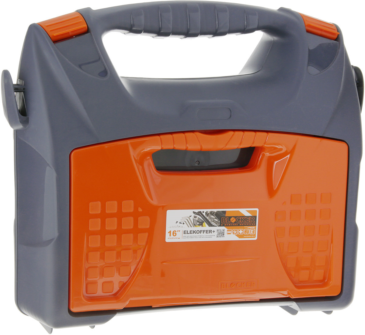 Кейс для электроинструмента Blocker Elekoffer +, с органайзером, цвет: серый, оранжевый, 415 х 361 х 141 мм
