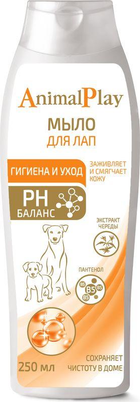 Мыло для животных Animal Play, жидкое, для лап собак и кошек, с D-пантенолом и экстрактом череды, 250 мл гулена шампунь для лап