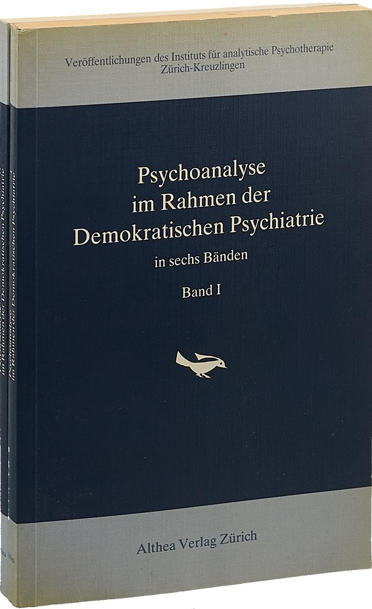 лучшая цена Psychoanalyse im Rahmen der Demokratischen Psychiatrie in sechs Banden (комплект из 2 книг)