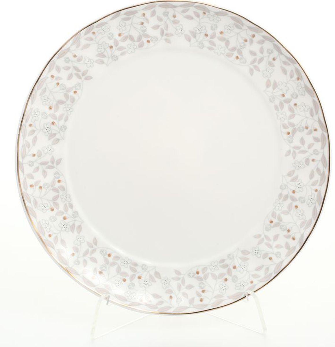 Тарелка Royal Classics, 35614, белый, диаметр 19 см, 6 шт