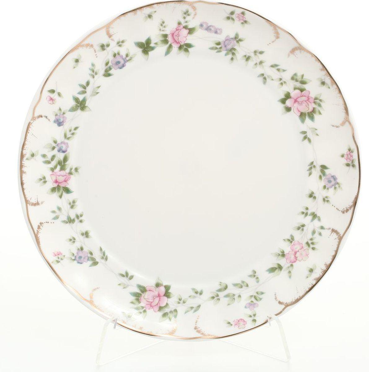 Тарелка Royal Classics, 35616, белый, диаметр 19 см, 6 шт