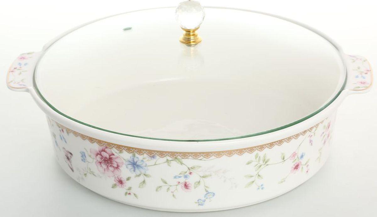 Блюдо Royal Classics, 35620, с крышкой, белый, диаметр 26 см