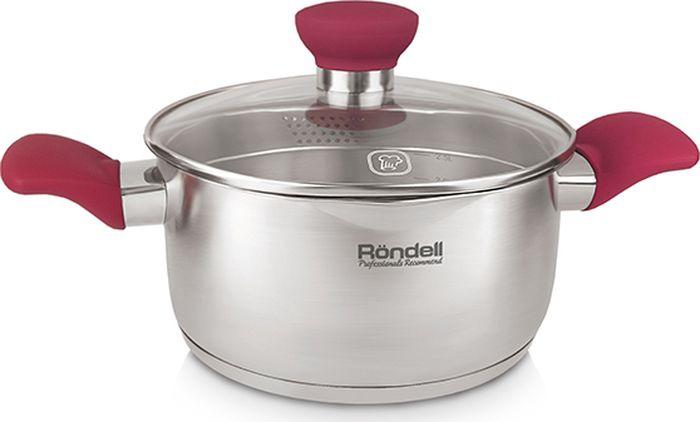 Кастрюля Rondell Provoke RDS-988, с крышкой, 5.1 л кастрюля с крышкой 3 1 л rondell provoke rds 987