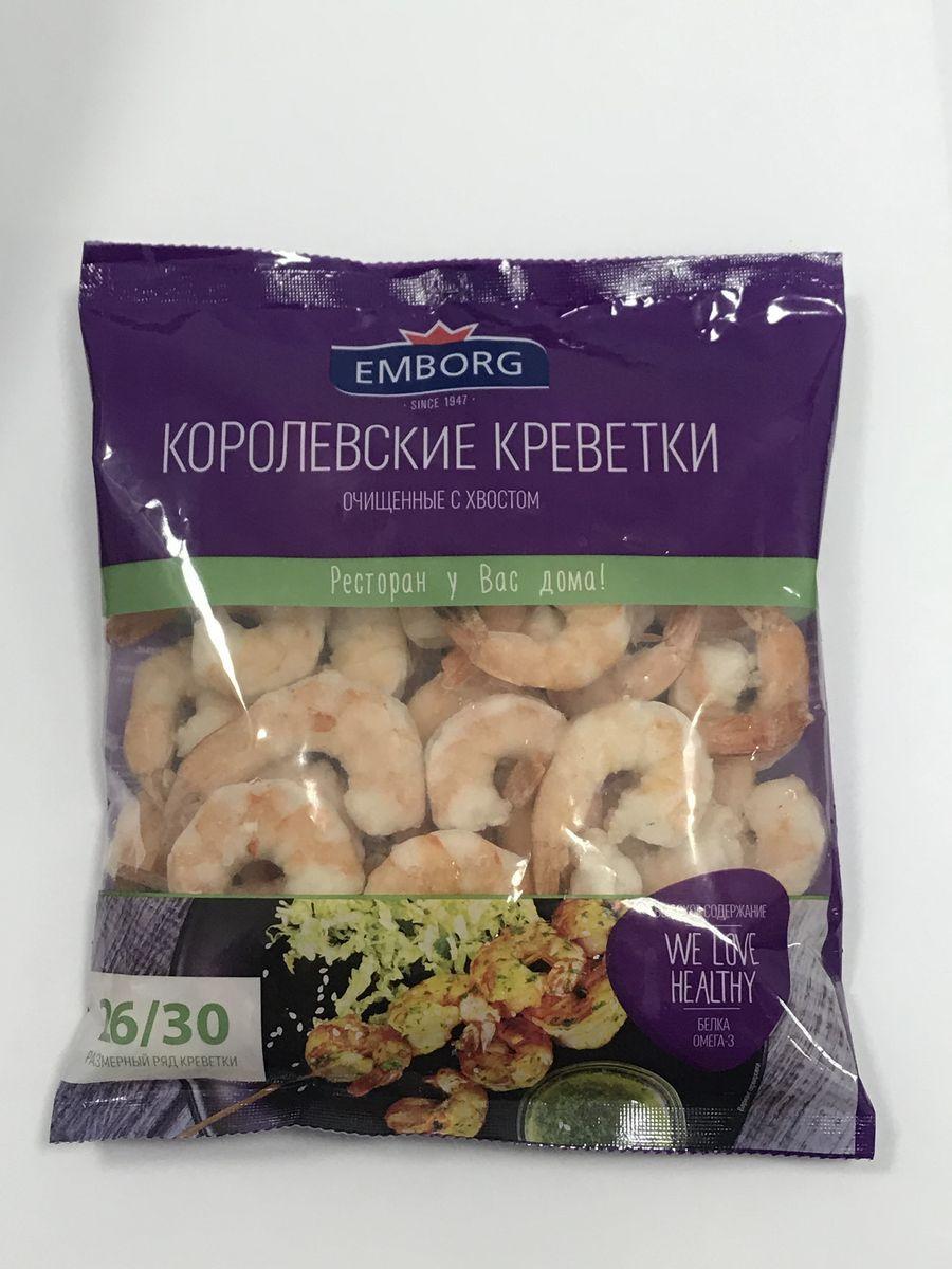 Свежие морепродукты Emborg Креветки 26/30, очищенные, с хвостиком, варено-мороженые, 850 г свежие морепродукты азов трейд улитки по лимузински тарелка 170 г