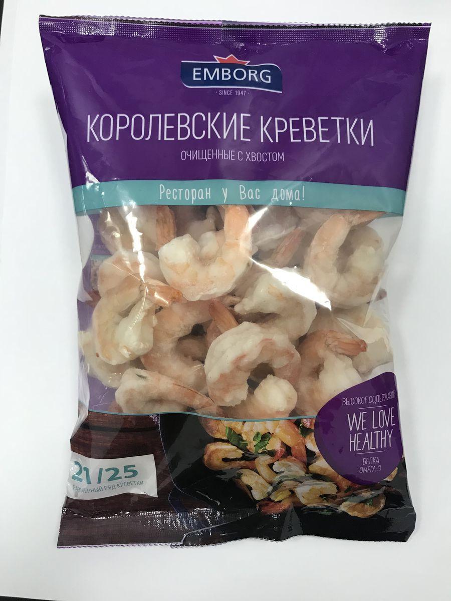 Свежие морепродукты Emborg Креветки 21/25 очищенные, с хвостиком, варено-мороженые, 425 г свежие морепродукты азов трейд улитки по лимузински тарелка 170 г