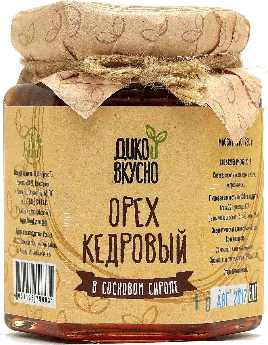 Варенье Дико Вкусно Кедровый орех в сосновом сиропе, 220 г дико вкусно грильяж кедровый в шоколадной глазури классический 13 г х 9 шт 120 г