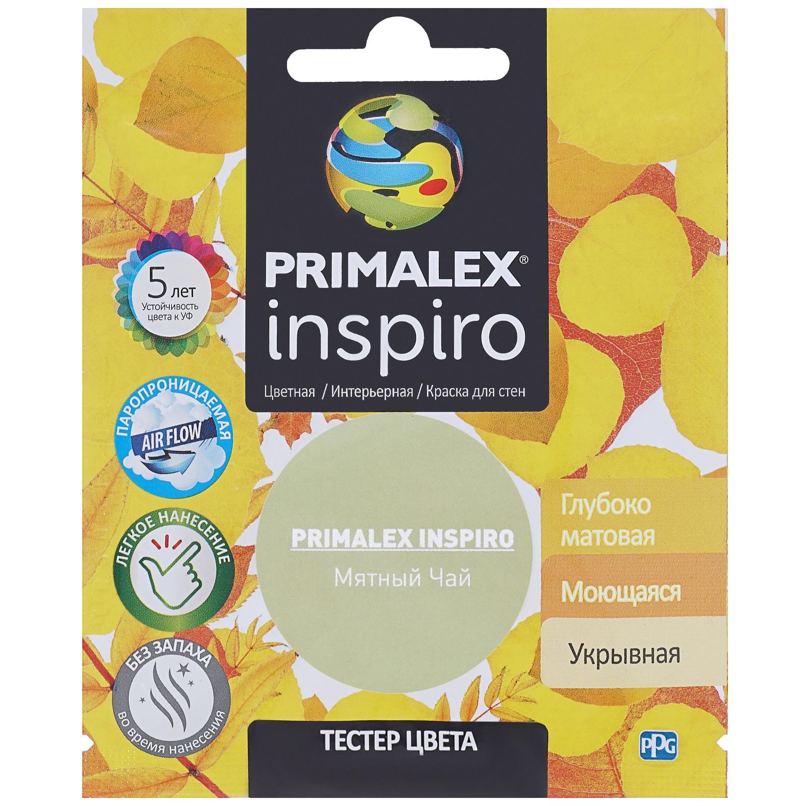 Краска PPG Primalex Inspiro Мятный Чай 40мл краска ppg primalex inspiro красный мак 40мл pmx i47