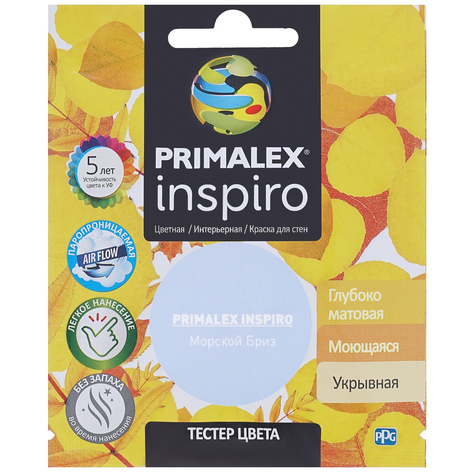 Краска Primalex Inspiro Морской Бриз 40мл краска ppg primalex inspiro красный мак 40мл pmx i47