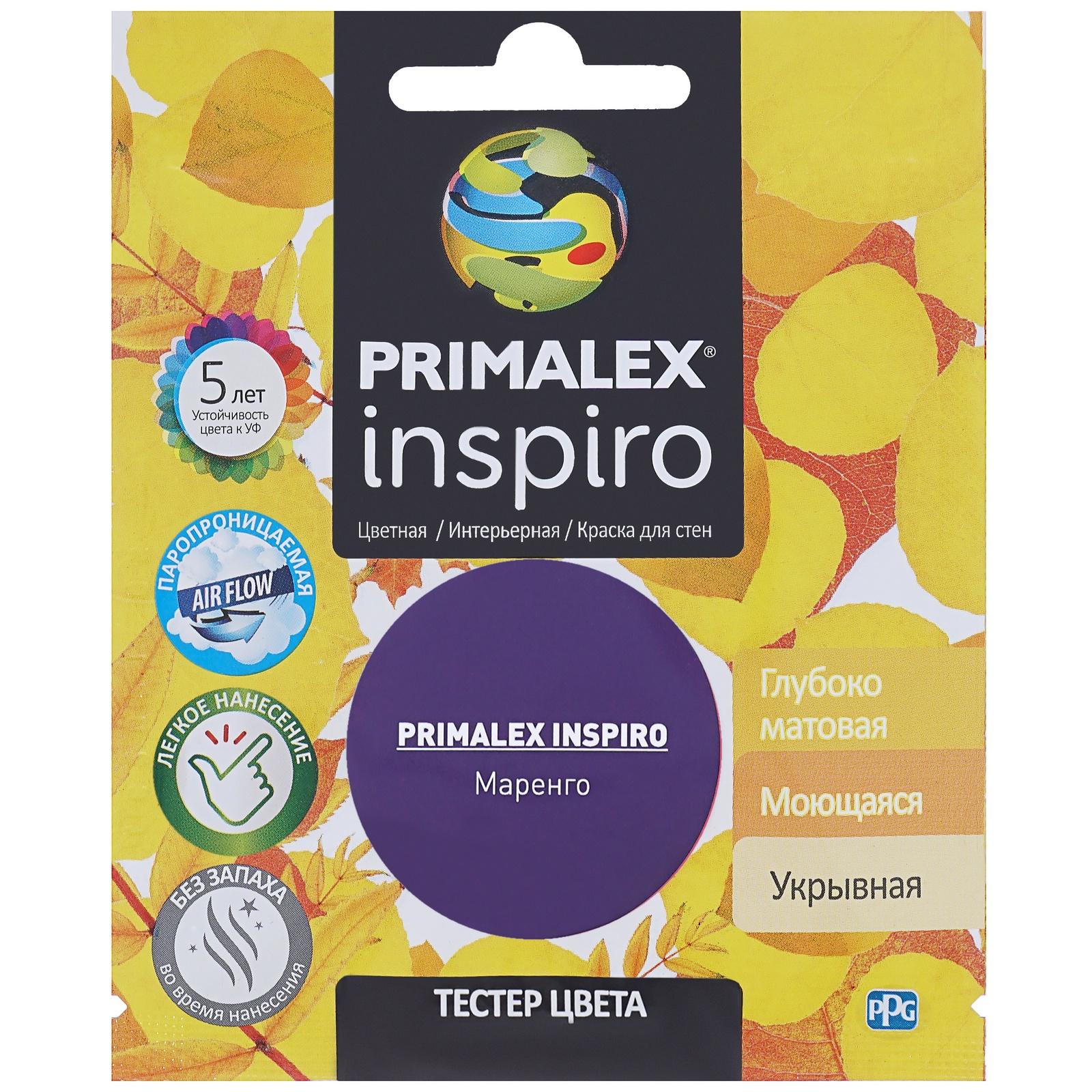 Краска PPG Primalex Inspiro Маренго 40мл краска ppg primalex inspiro красный мак 40мл pmx i47