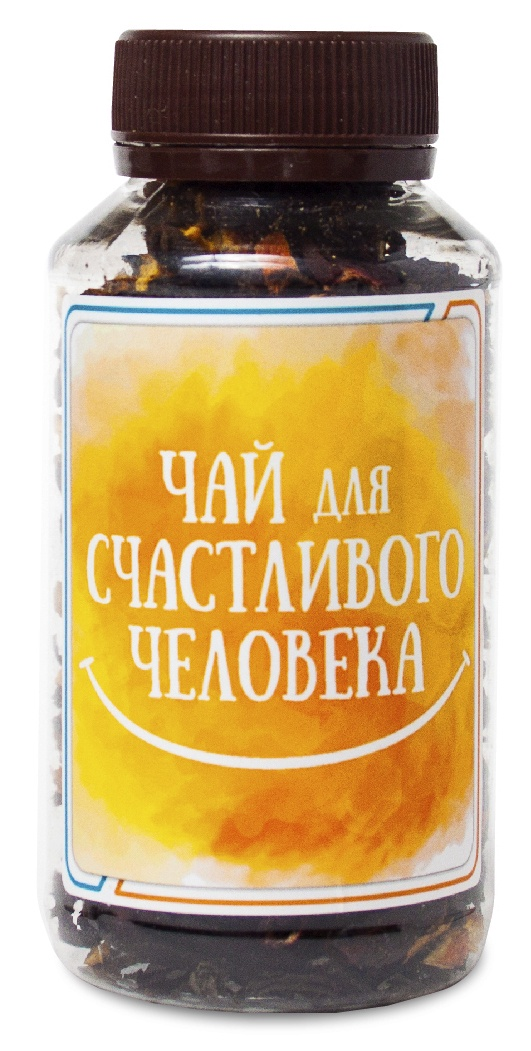 """Чай листовой НетНеСлипнется ЧБ.13, 50ЧБ.13Всякий знает, что для повышения тонуса и поднятия упавшего духа нет ничего лучше чашечки чая. А у """"НетНеСлипнется"""" чайные смеси - это особые сборы для особых случаев! Натуральные добавки делают такой чай вкусным и полезным, а оригинальная и компактная упаковка превращает баночку с чаем в необычный подарок. Чай для """"Счастливого человека"""" - это кисло-сладкий бум, который угрюмого сделает радостным, а радостного - счастливым! С каждым новым глотком будет чувствоваться прилив сил, захочется сделать сразу все незаконченные дела и провести оставшееся время так, как всегда мечталось! А что может сделать человека счастливее, чем исполнение мечтаний? Напиток хорошо утоляет жажду, укрепляет иммунитет, бодрит. В составе - черный индийский чай Ассам, корица, каркаде, шиповник, цедра апельсина."""