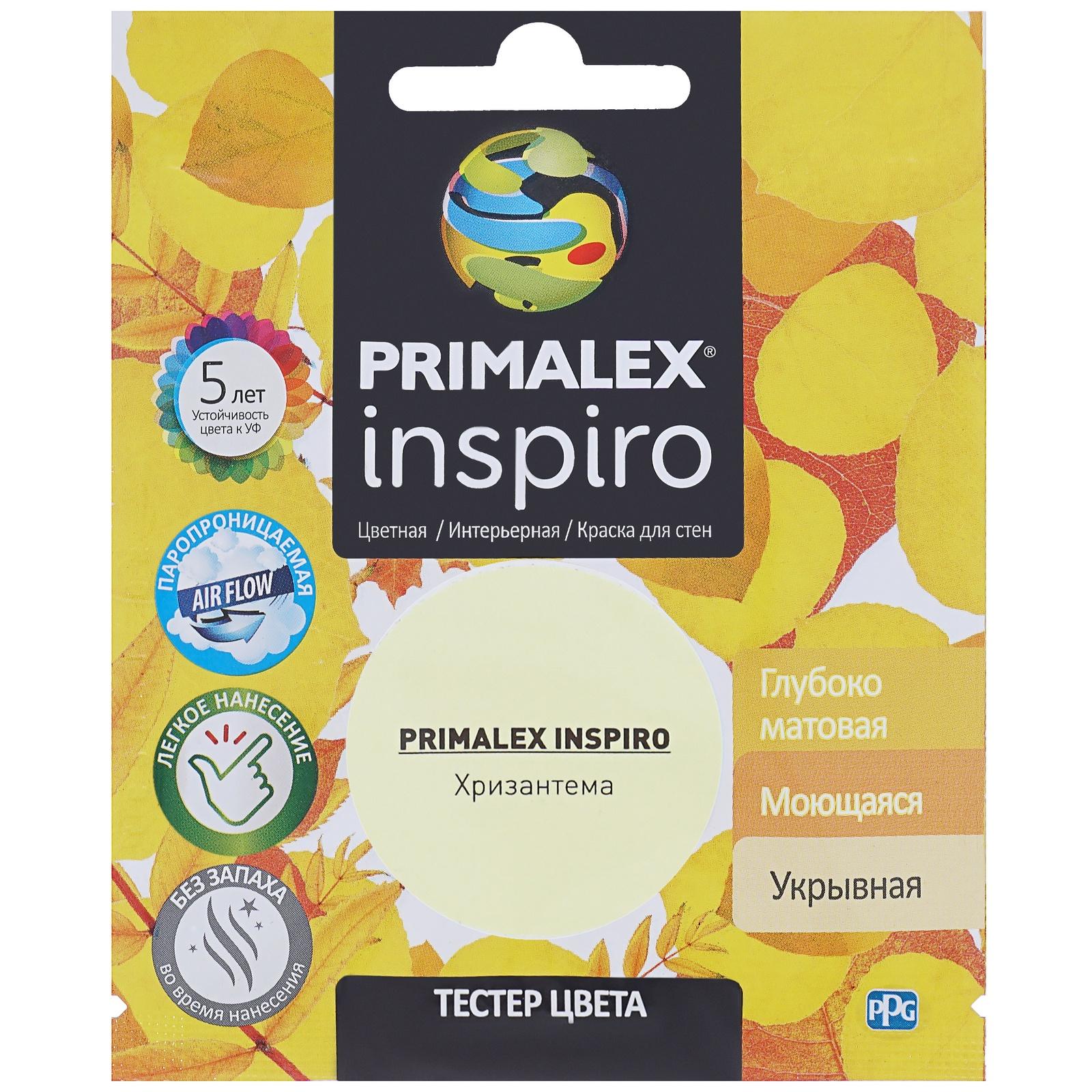 Краска Primalex Inspiro Хризантема 40мл краска ppg primalex inspiro красный мак 40мл pmx i47