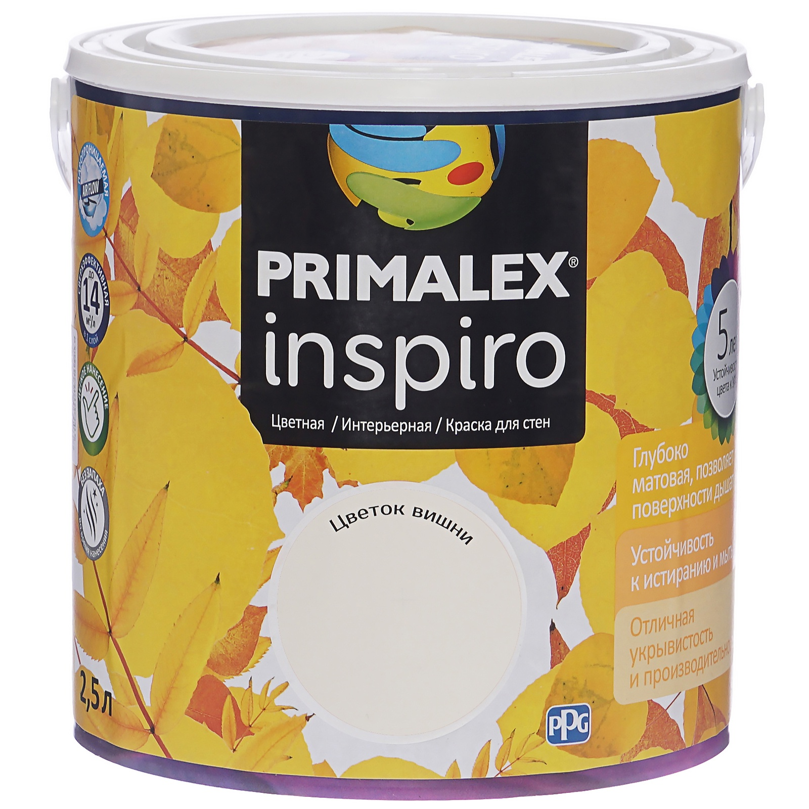 Краска PPG Primalex Inspiro Цветок Вишни 2,5л, 420127420127Интерьерная водоэмульсионная краска, глубокоматовая (без блеска), образует прочный слой, стойкий к истиранию, мытью, царапинам, УФ-лучам. Расход 14м2/л. Наносится на необработанные поверхности, а также применяется для обновления оштукатуренных и зашитых гипсокартоном оснований. Помимо функций декоративной краски состав выполняет задачи штукатурки, устраняя небольшие дефекты основания. Рекомендуется для использования в жилых и коммерческих помещениях: жилых комнатах, офисах, гостиничных номерах, переговорных комнатах. Цвет - Цветок Вишни