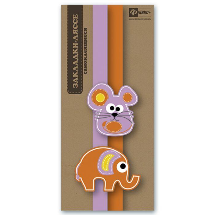 """Закладка-ляссе для книг Феникс+ """"Мышка и слон"""", 45891/60"""