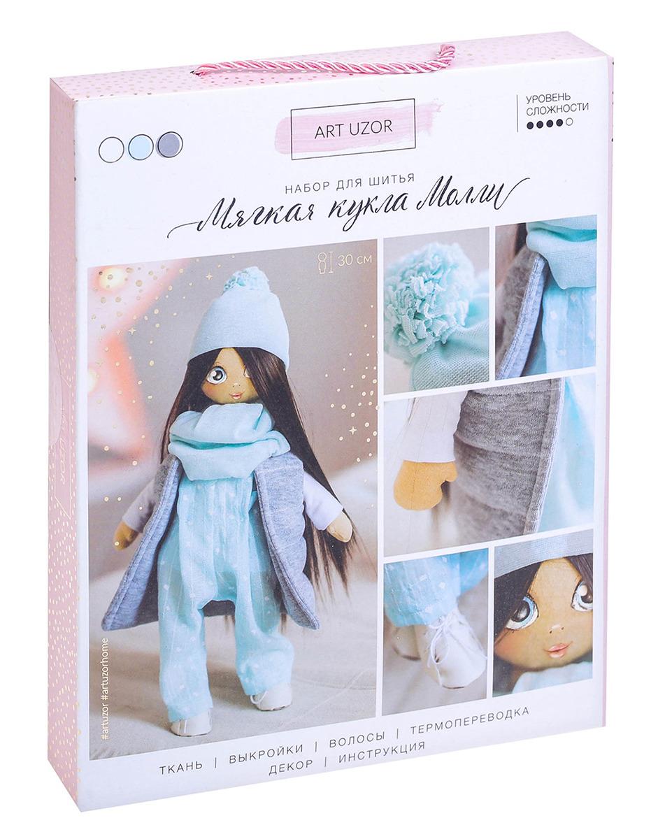 """Набор для шитья интерьерной куклы Арт Узор """"Молли"""", 3299320, 18,9 х 22,5 х 2,5 см"""