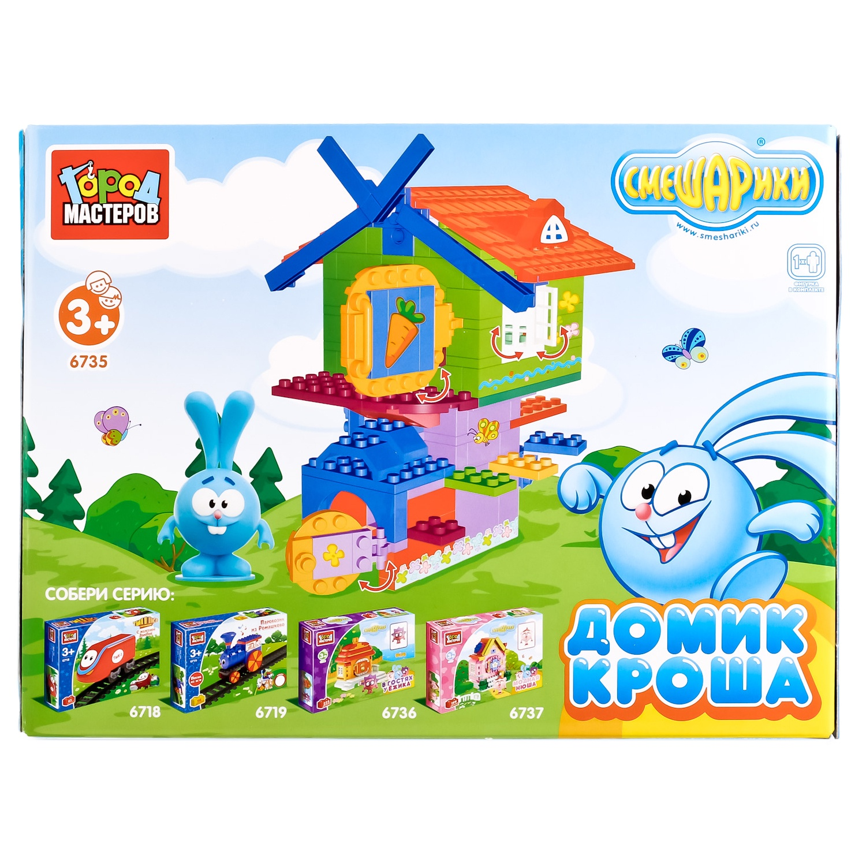 Пластиковый конструктор Город мастеров BB-6735-R цена
