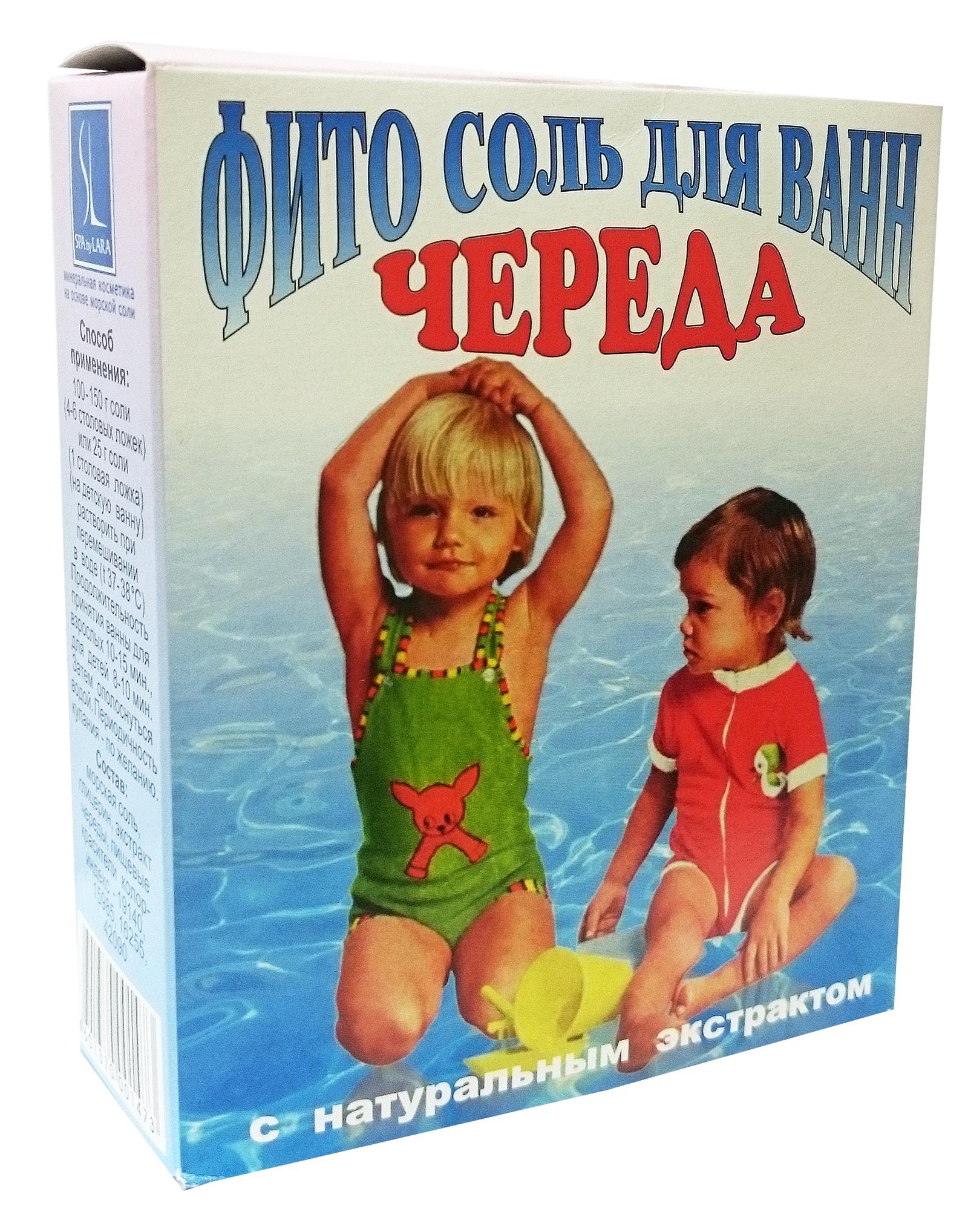 Соль морская Spa by Lara для ванн с растительными экстрактами (череда) 500г Spa by Lara