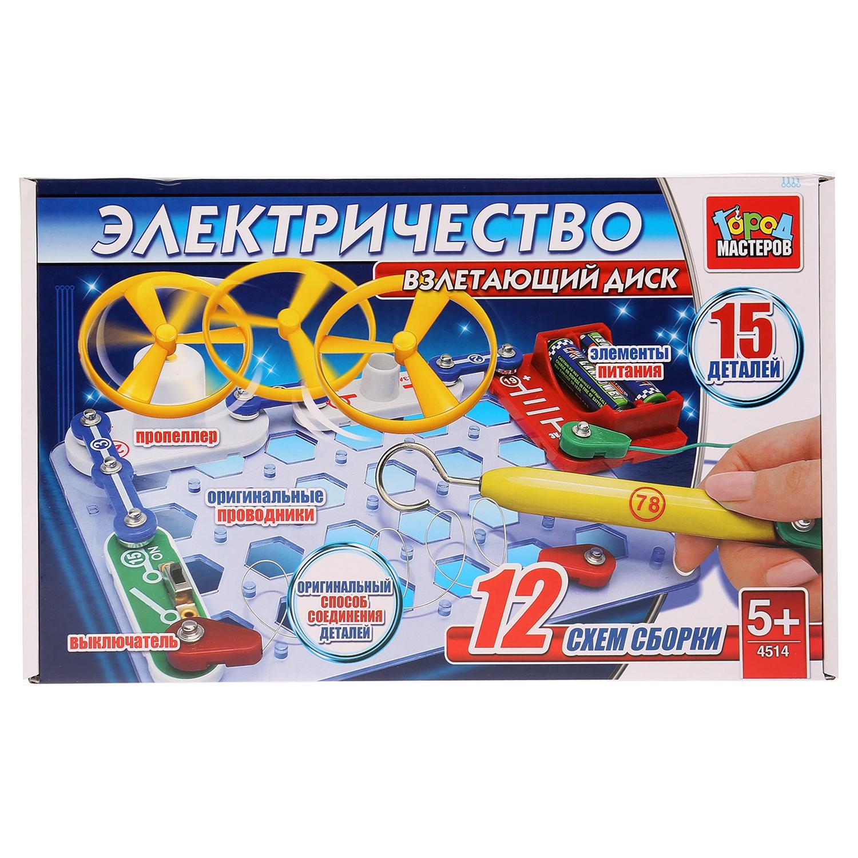 Электронный конструктор Город мастеров 260453, 260453