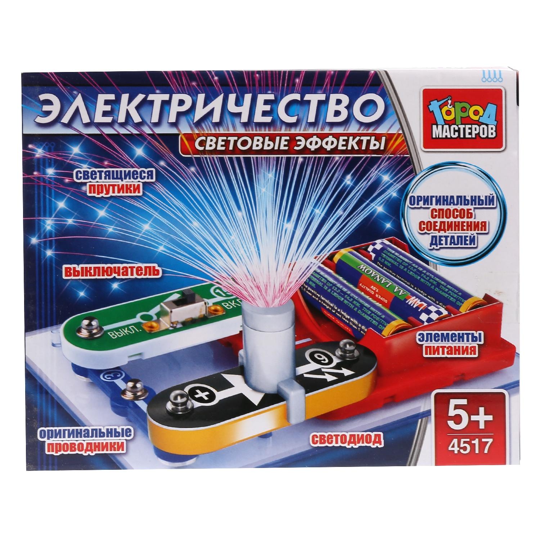 Электронный конструктор Город мастеров 260460, 260460