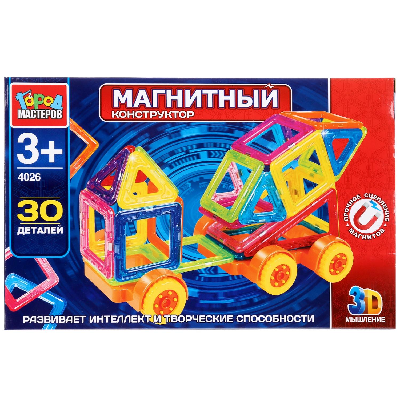 Конструктор магнитный Город мастеров Грузовик, 261709 конструктор магнитный город мастеров грузовик 261709