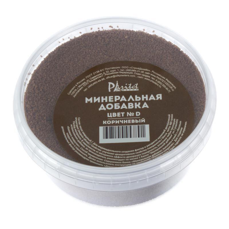 Декоративная шпатлевка PARITET Минеральная добавка №D-коричневый 480гр, PDLW-MD добавка d2w