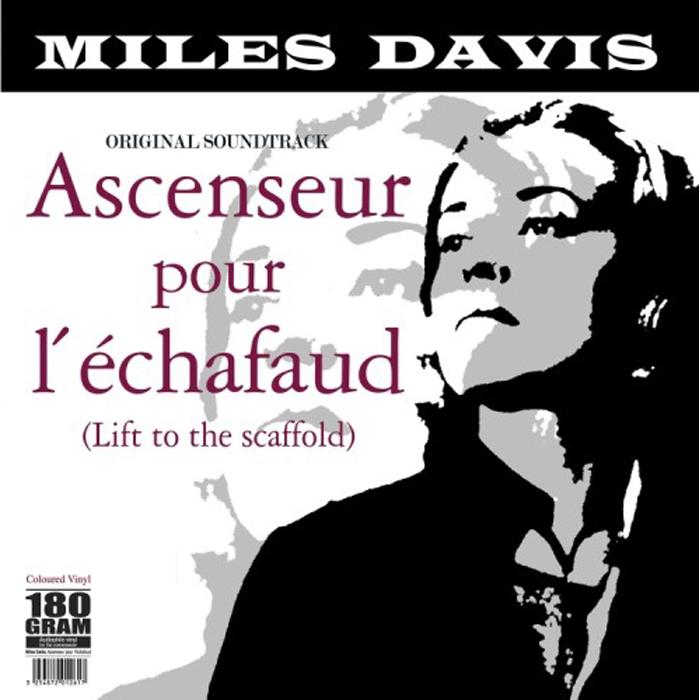 лучшая цена Майлз Дэвис Miles Davis. Ascenseur Pour L'echafaud (LP)