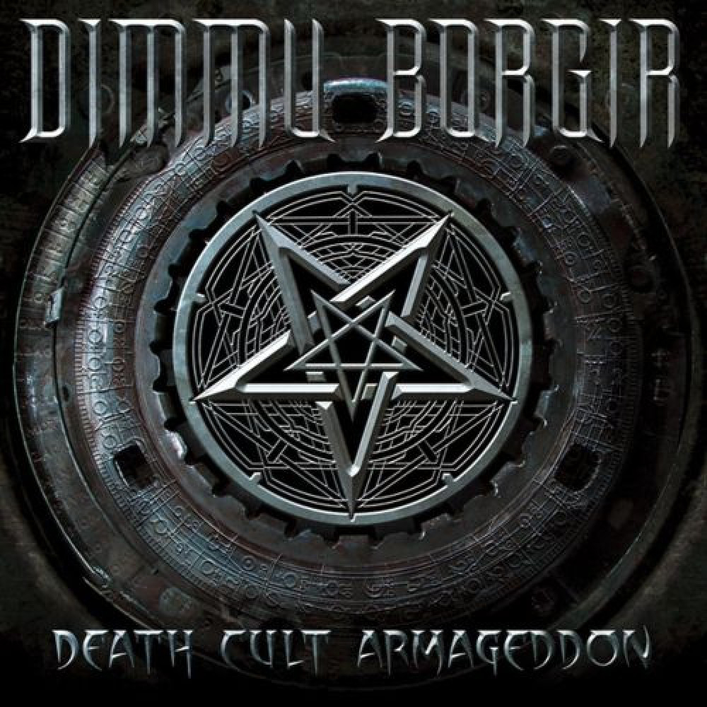 Dimmu Borgir Dimmu Borgir. Death Cult Armageddon (2 LP) dimmu borgir