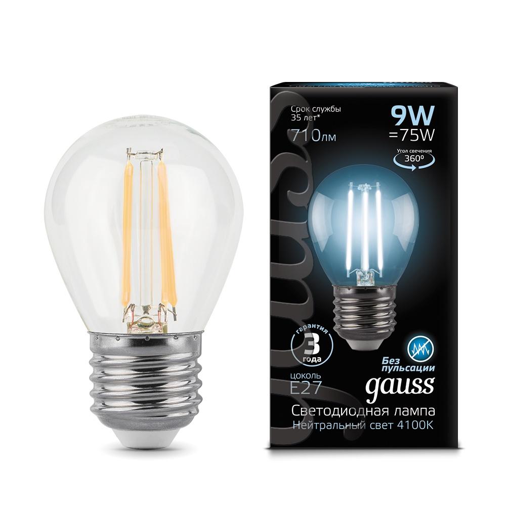 "Лампа Gauss LED Filament ""Шар"" E27 9W 710lm 4100K 1/10/50, 105802209"