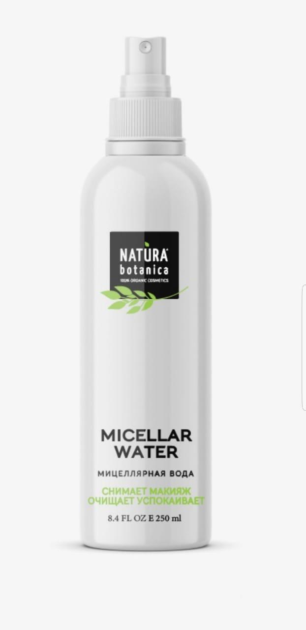 Вода мицеллярная Natura Botanica Очищающая Натуральная для всех типов кожи
