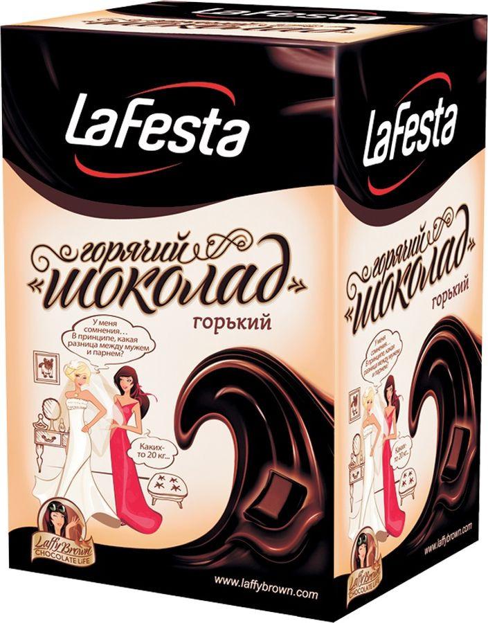 Горячий шоколад La Festa