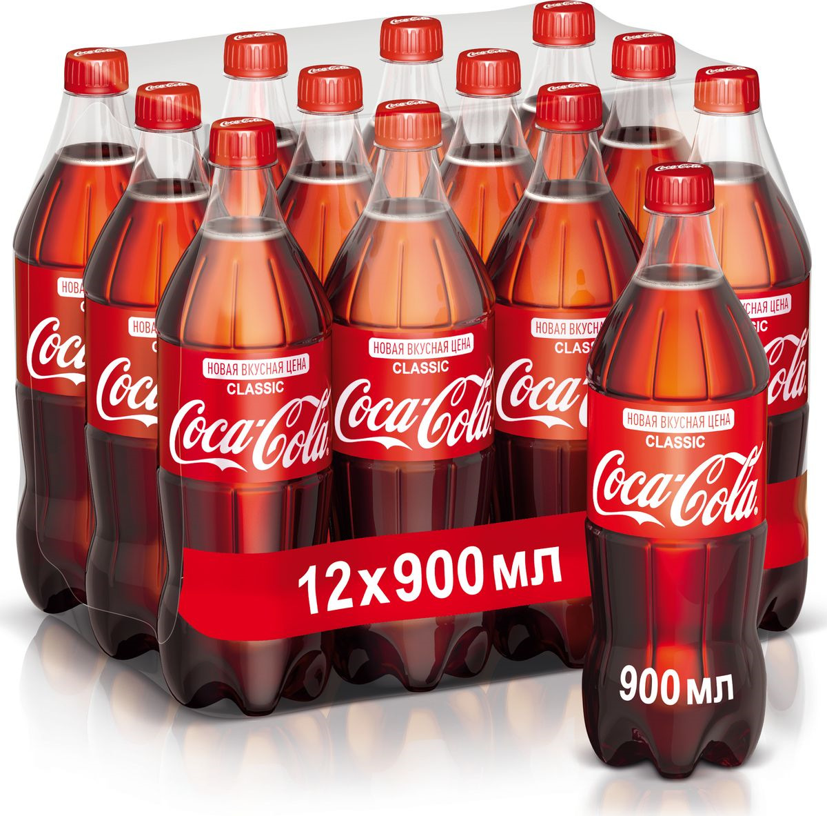 Напиток сильногазированный Coca-Cola, 12 шт по 0,9 л marc houle cola party