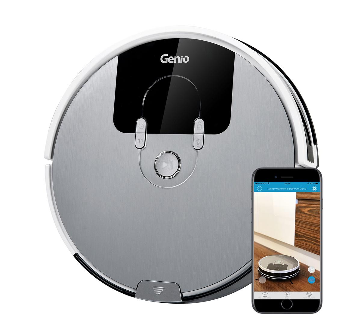 Робот-пылесос Genio Deluxe 500 цены