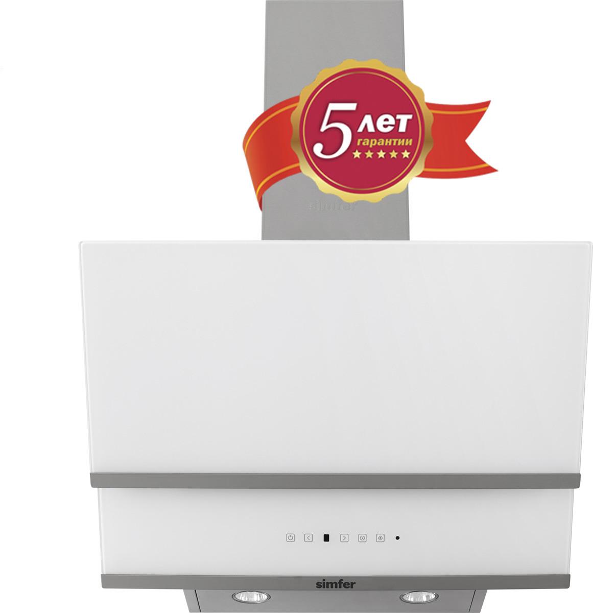 Вытяжка настенная Simfer 8668 SM, цвет:  белый Simfer