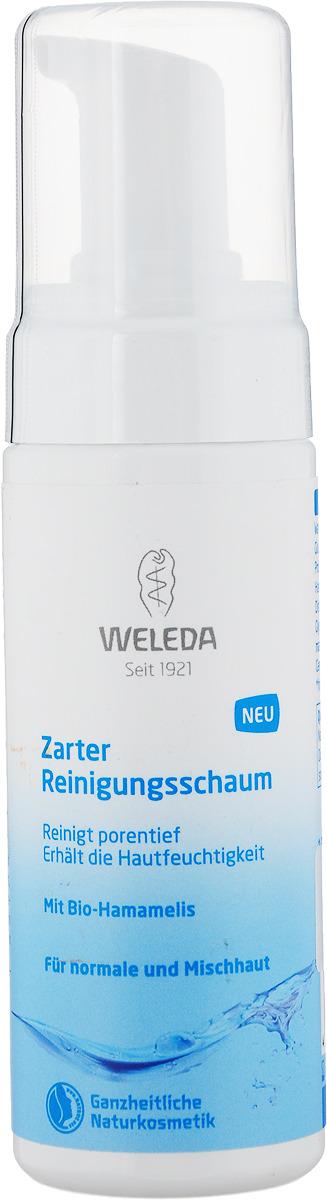 Пенка для умывания мягкая Weleda, 150 мл