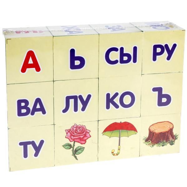 НАбор кубиков Играем вместе 256822 12 шт, разноцветный набор кубиков играем вместе чаггингтон от 3 лет 9 шт