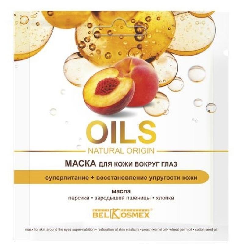 Маска вокруг глаз Belkosmeks Oils Natural Origin, 57, 4 шт origin