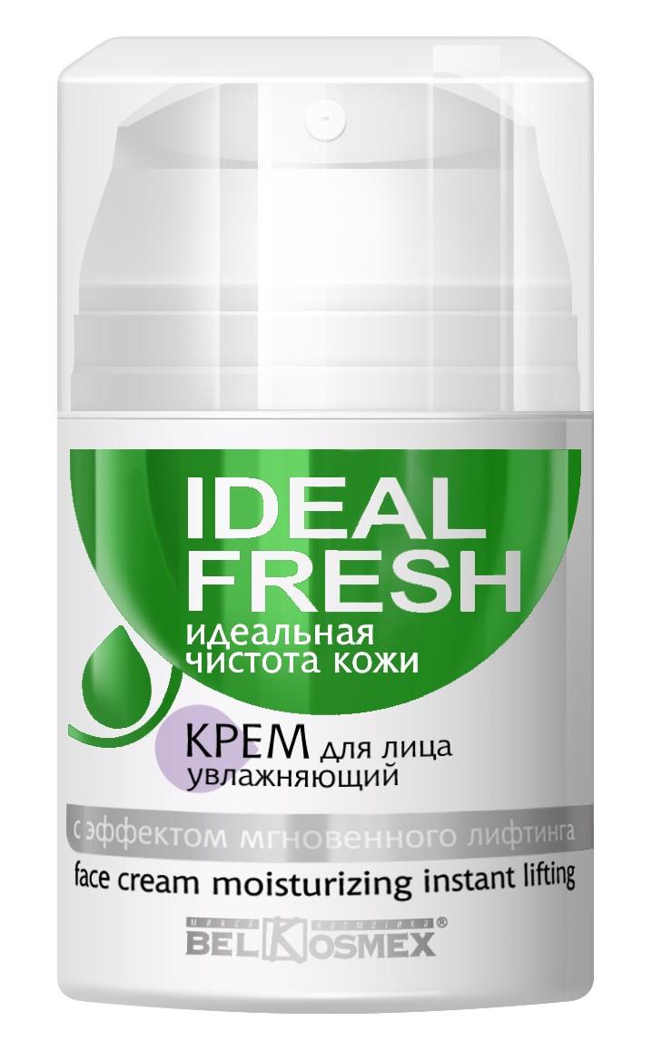 Крем Belkosmeks Ideal fresh для лица увлажняющий с эффектом мгновенного лифтинга, 50 г BELKOSMEX
