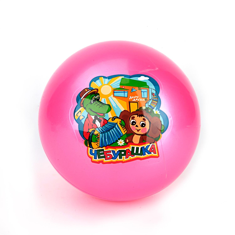 Мяч детский Играем вместе 150083, 150083, розовый мяч детский играем вместе sj 22 sp1